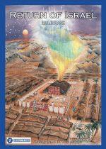 Return_of_israel_Rulebook_image